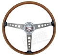 65-73 Real Wood Steering Wheel (Reproduction of the 66-67 Shelby Steering Wheel)