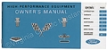 66 HIGH PERFORMANCE ENGINE OWNERS MANUAL