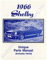 66 SHELBY UNIQUE PARTS MANUAL