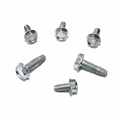 65 STANDARD GRILL BAR SCREW KIT
