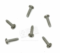 65-69 HEADLIGHT RETAINING RING SCREWS (6)
