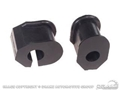 "15/16"" RUBBER SWAY BAR INSULATORS/BUSHINGS -PAIR"