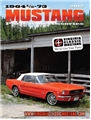 2012 VIRGINIA CLASSIC MUSTANG PARTS CATALOG ENCLOSED