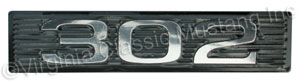 69 302 HOOD SCOOP EMBLEM NUMBER PLATE ONLY