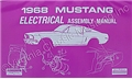 ELECTRICAL ASSEMBLY MANUAL *INDICATE YEAR*